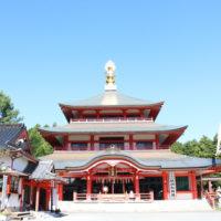 播州成田山